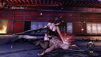 Devil's Third Screenshot 1