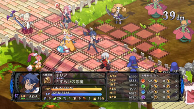 Disgaea 5: Alliance of Vengeance Screenshot 1