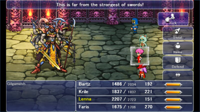 Final Fantasy V Screenshot 3