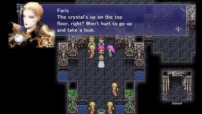 Final Fantasy V Screenshot 1