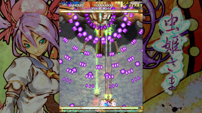 Mushihimesama Screenshot 1
