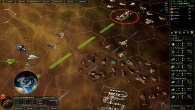 Galactic Civilizations III: Mercenaries Screenshot 1