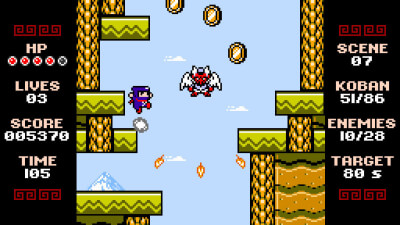 Ninja Senki DX Screenshot 2