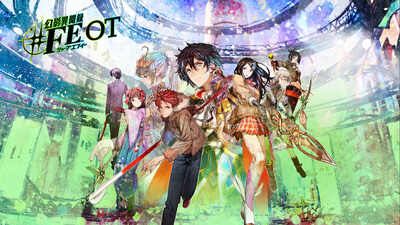 Tokyo Mirage Sessions #FE Screenshot 1