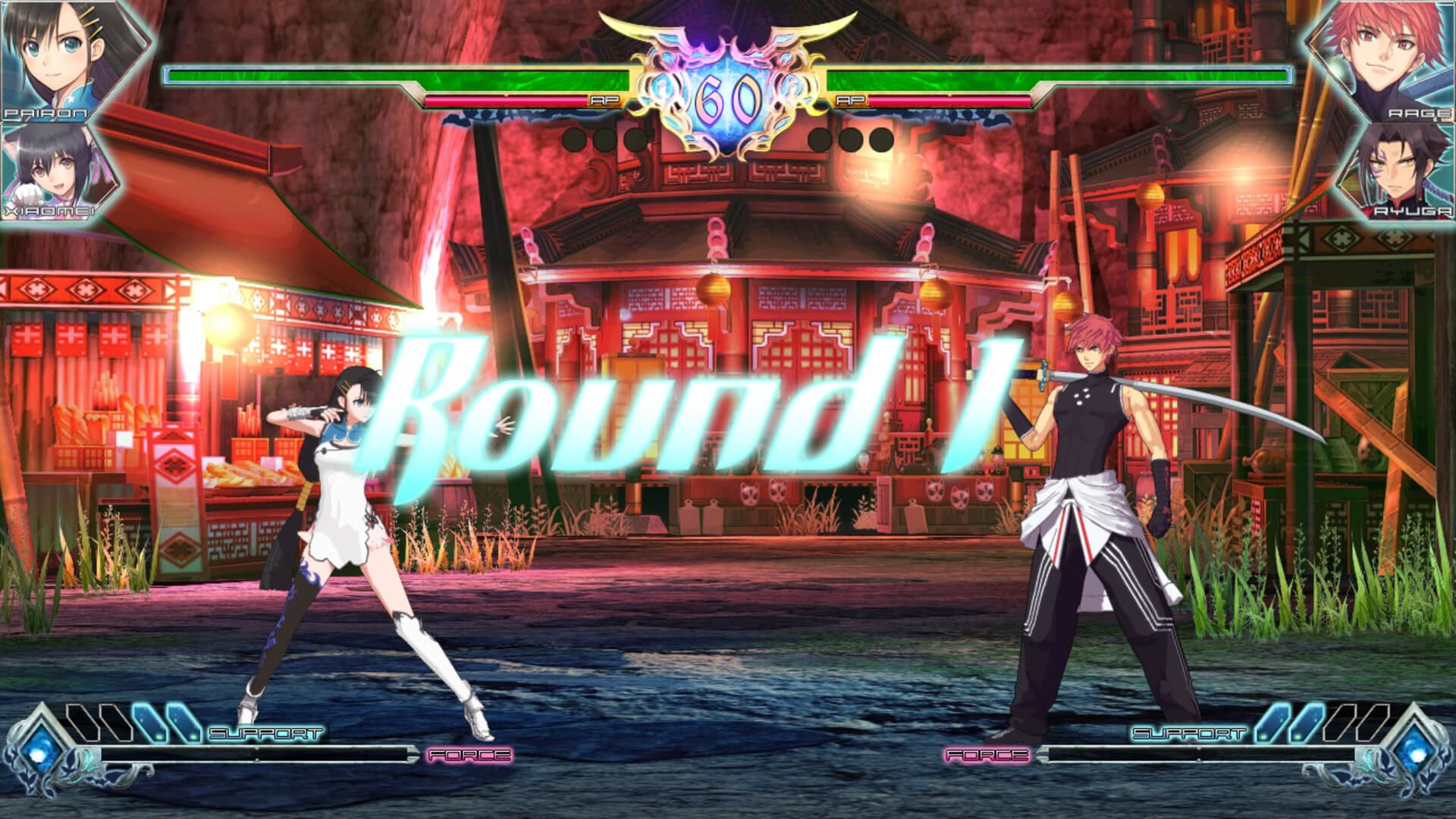 Blade Arcus From Shining: Battle Arena Masthead