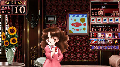 Princess Maker 2 Refine Screenshot 1