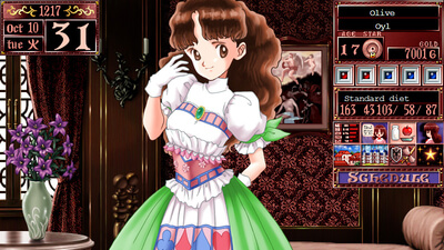 Princess Maker 2 Refine Screenshot 2