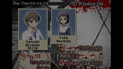 Corpse Party - 3DS Edition Masthead