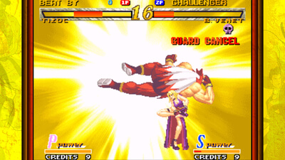 Garou: Mark of the Wolves Screenshot 2