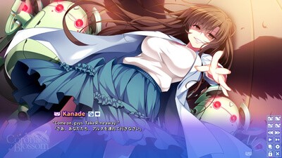 Corona Blossom Vol.3 Journey to the Stars Screenshot 1