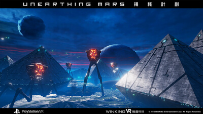 Unearthing Mars (VR) Screenshot 1