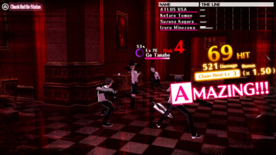 The Caligula Effect Screenshot 1