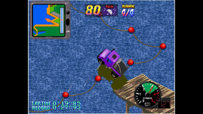 ACA NEOGEO OVER TOP Screenshot 1