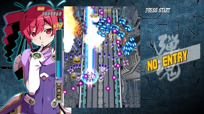 Bullet Soul: Infinite Burst Screenshot 1