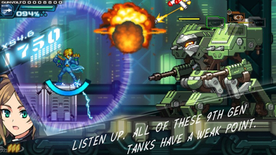 Azure Striker Gunvolt: Striker Pack Screenshot 1