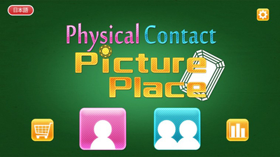 Physical Contact: Picture Place Masthead