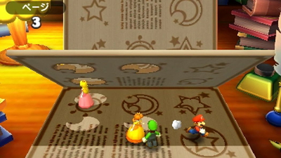 Mario Party: The Top 100 Screenshot 4