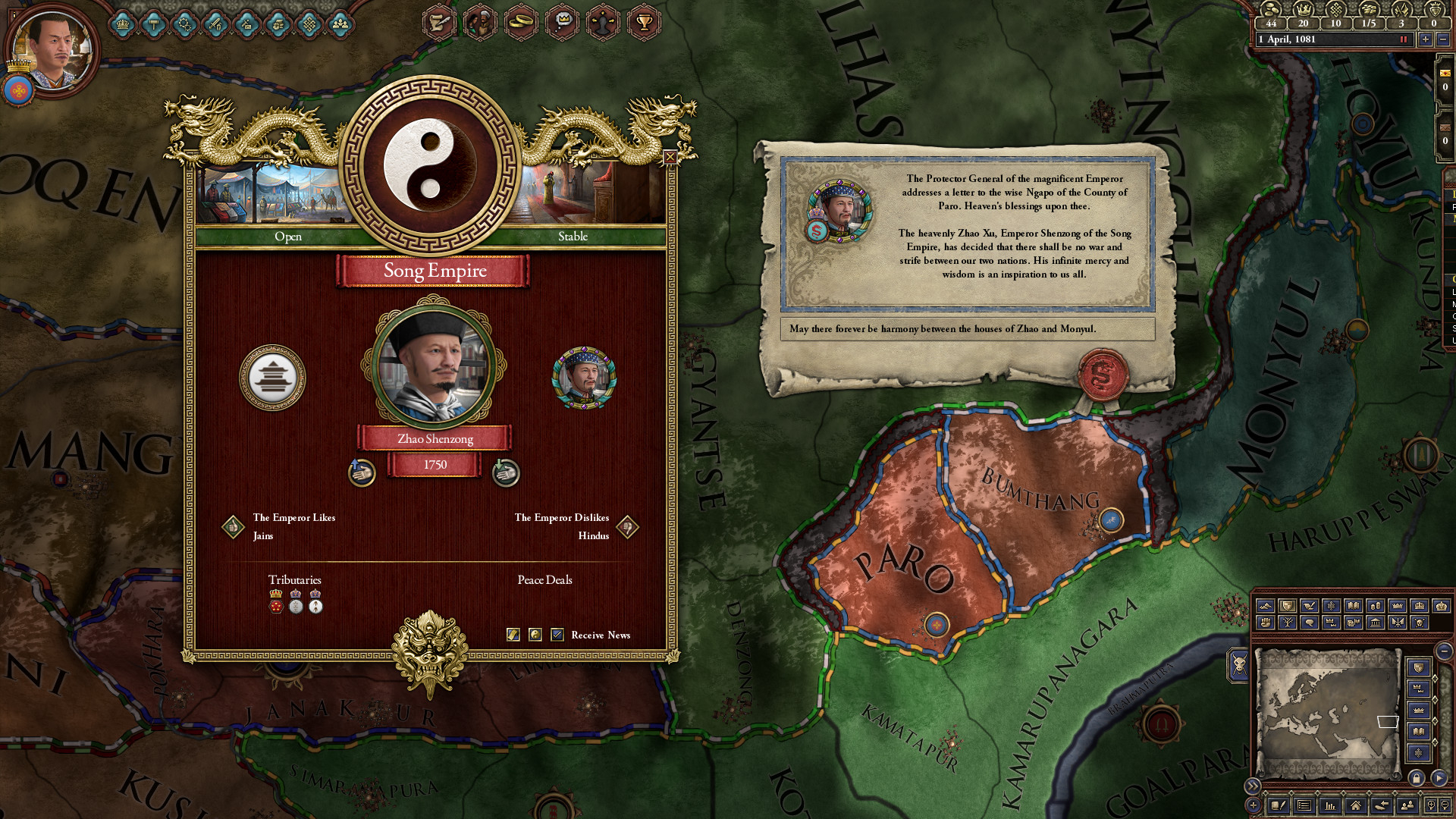 Crusader Kings II: Jade Dragon Masthead