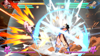 Dragon Ball FighterZ Screenshot 1