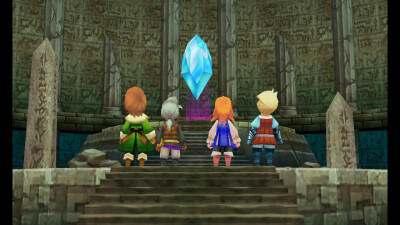 Final Fantasy III Screenshot 1
