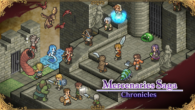 Mercenaries Saga Chronicles Screenshot 1