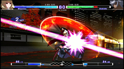 UNDER NIGHT IN-BIRTH Exe:Late[st] Screenshot 1