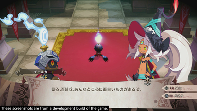 The Witch and the Hundred Knight 2 Screenshot 3
