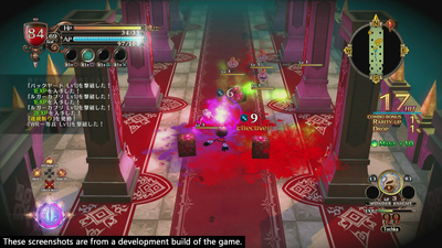 The Witch and the Hundred Knight 2 Screenshot 2