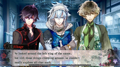 Psychedelica of the Black Butterfly Screenshot 5