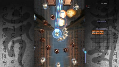 Ikaruga Screenshot 1