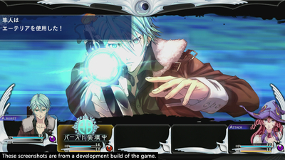 The Lost Child Screenshot 3