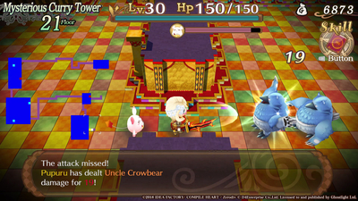Sorcery Saga: Curse of the Great Curry God Screenshot 6