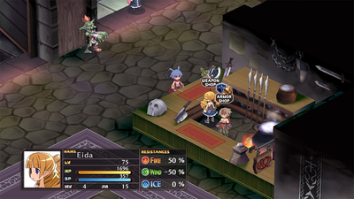 Disgaea 1 Complete Screenshot 1