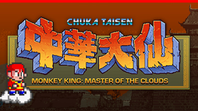 Monkey King: Master of the Clouds Masthead