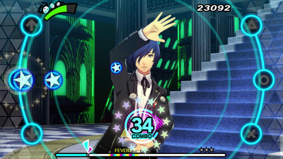 Persona 3: Dancing in Moonlight Screenshot 1