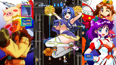 Game Tengoku CruisinMix Special Screenshot 4