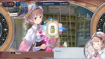 Atelier Arland series Deluxe Pack Screenshot 1