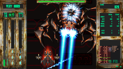 Steel Vampire Screenshot 4