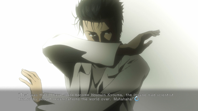 STEINS;GATE ELITE Screenshot 1