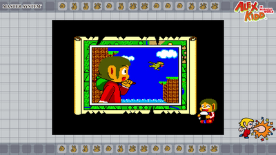 SEGA AGES Alex Kidd In Miracle World Screenshot 2
