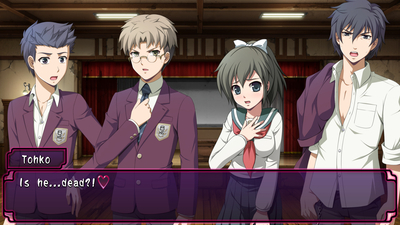 Corpse Party: Sweet Sachiko's Hysteric Birthday Bash Masthead