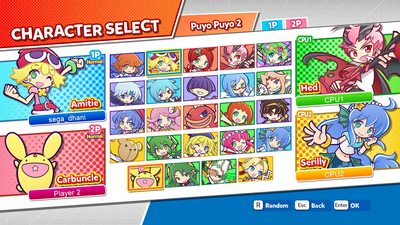 Puyo Puyo Champions Screenshot 4