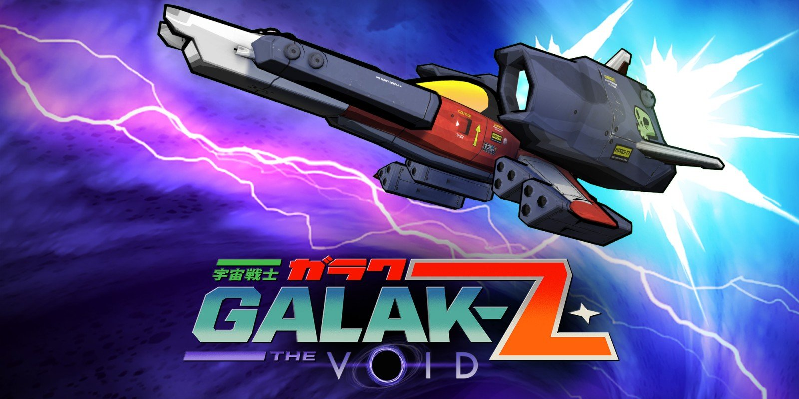 GALAK-Z: The Void: Deluxe Edition Masthead