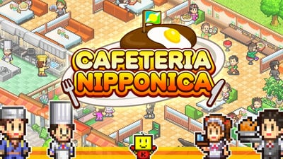 Cafeteria Nipponica Masthead