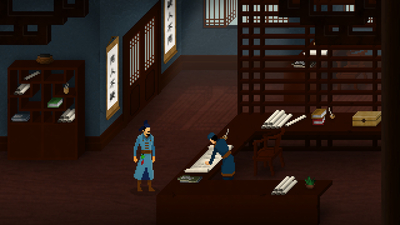 Detective Di: The Silk Rose Murders Screenshot 4