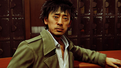 Judgment Screenshot 3