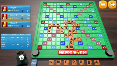 Happy Words Screenshot 4