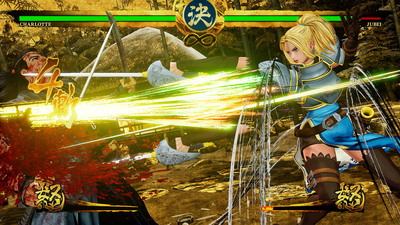 Samurai Shodown Screenshot 4