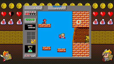 Wonder Boy: Monster Land Screenshot 5