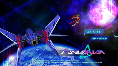 Psyvariar Delta Screenshot 1